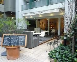 YAFFA ORGANIC CAFE