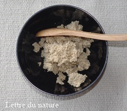 米ぬか パック 作り方