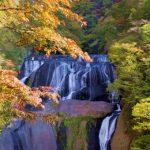 袋田の滝の紅葉2018の見ごろ時期はいつ?混雑状況やライトアップの時間も